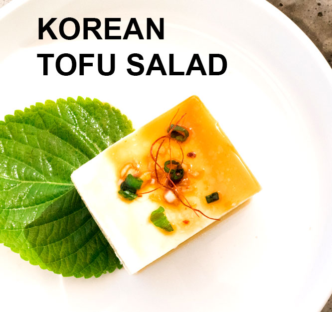 Salad Recipes – Korean Cold Tofu Salad in 5 Minutes